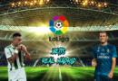 CRÓNICA | Victoria andando sobre el alambre: Betis 3 – 5 Real Madrid