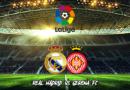 CRÓNICA | Cristiano reina en el caos: Real Madrid 6 – 3 Gerona